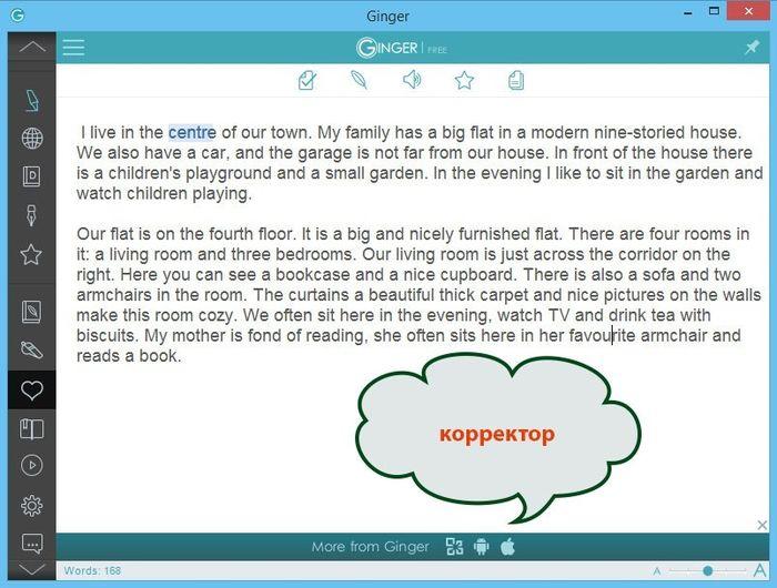 Ginger – корректор, словарь и переводчик для тех, кто пишет на английском