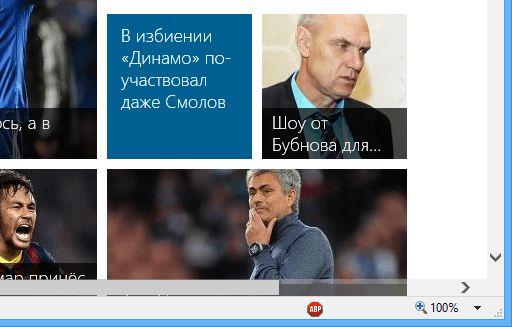 Adblock Plus для Internet Explorer