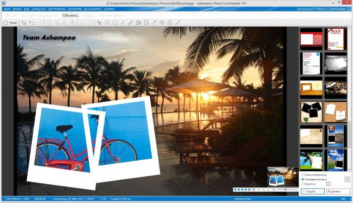 Обзор Ashampoo Photo Commander 12 (+ 5 лицензионных ключей бесплатно)