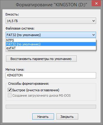 Как оптимизировать скорость передачи данных на и с внешних дисков