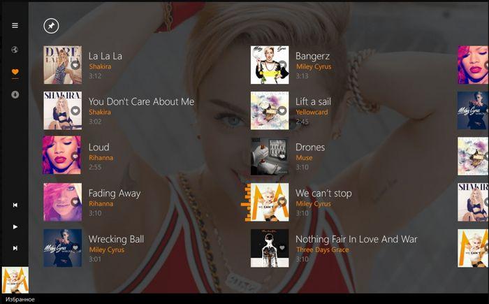 SoundCloud Shadow – Добро пожаловать на SoundCloud!