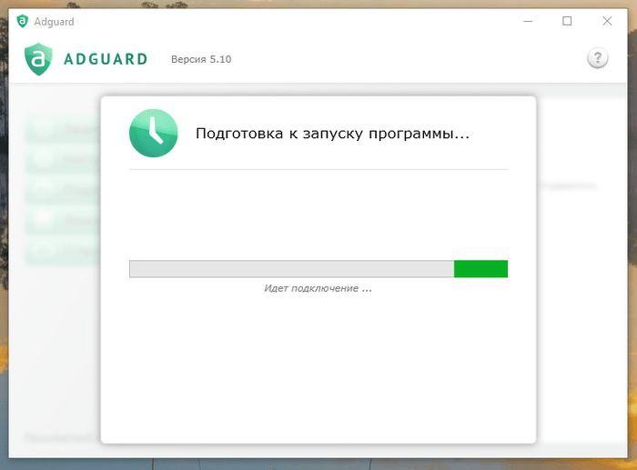 Блокируем рекламу в Microsoft Edge (или любом другом браузере), используя Adguard