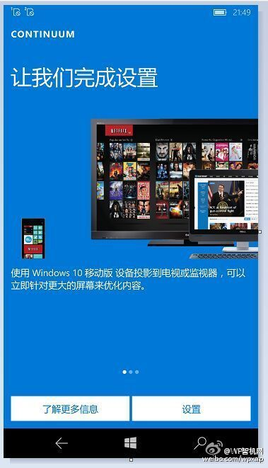 Первые реальные фото Lumia 950 XL