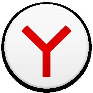 Новый интерфейс Яндекс.Браузера «Калипсо»