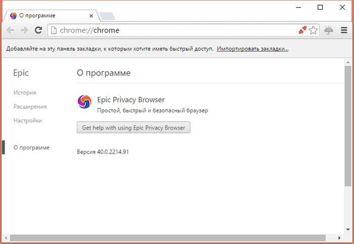 10 интересных и не очень клонов браузера Google Chrome