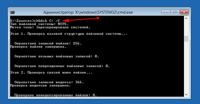 Причины и способы лечения ошибки загрузки disk read error occurred