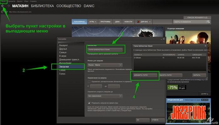 Как получить максимум от SSD – краткое руководство по эксплуатации