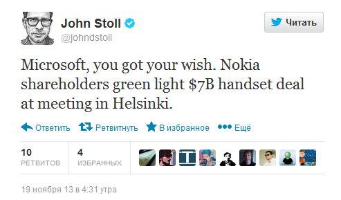 Сегодня акционеры Nokia могут одобрить сделку с Microsoft (Обновление: уже одобрили)
