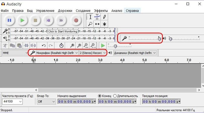 Как записать и обработать звук с микрофона бесплатной программой Audacity