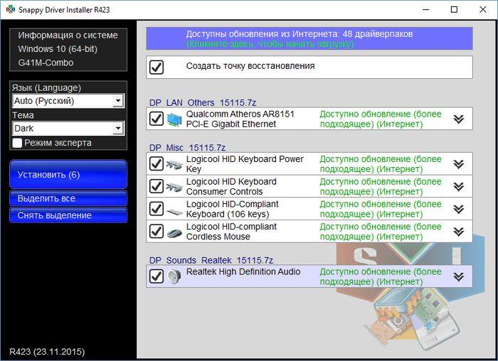 Snappy Driver Installer: только актуальные драйвера и ничего лишнего
