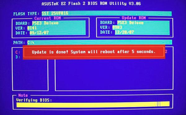 Зачем обновлять BIOS