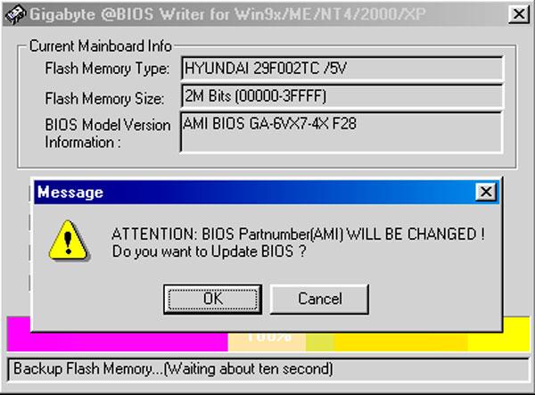 Стоил ли обновлять BIOS