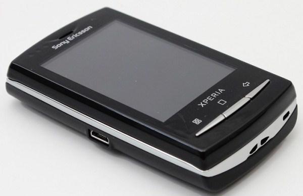 Корпус Sony Ericsson XPERIA X10 Mini