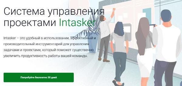 системы управления Instaker