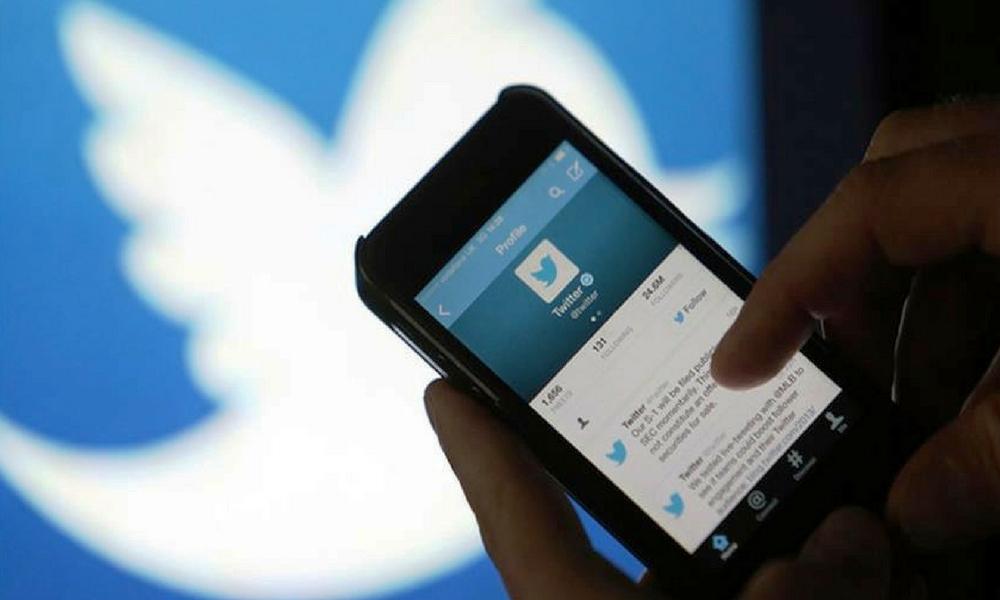 Что такое твиттер 1