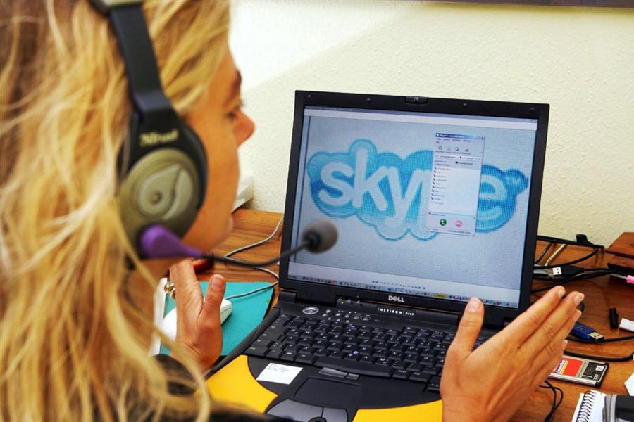 Программа MP3 Skype Recorder