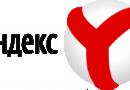 Преимущества Яндекс Браузера для современного пользователя