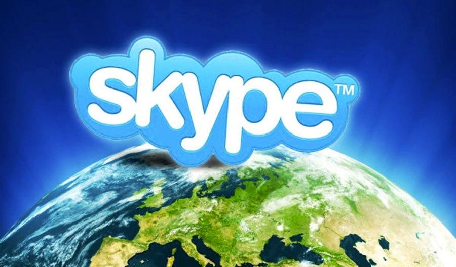 Отправка sms-сообщений со Skype на мобильный телефон в любую страну мира– это быстро, удобно и недорого!