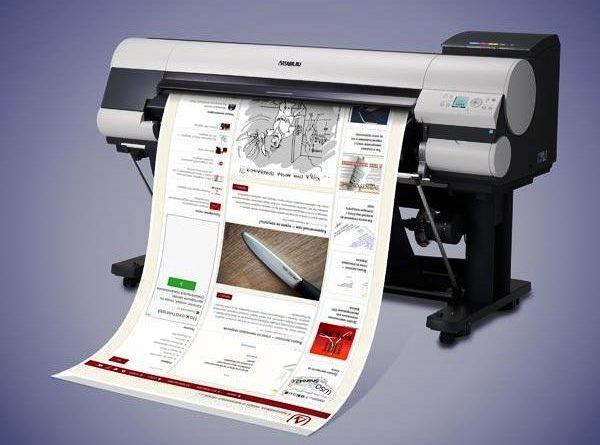 PDF принтеры