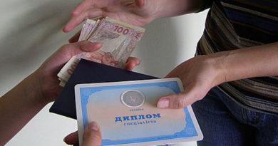 Почему стоит купить диплом о высшем образовании в Украине?
